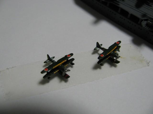 艦載機を2機並べて
