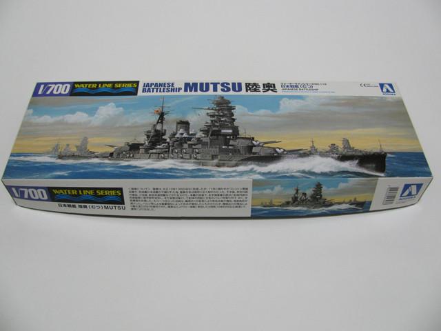 戦艦陸奥キットの箱