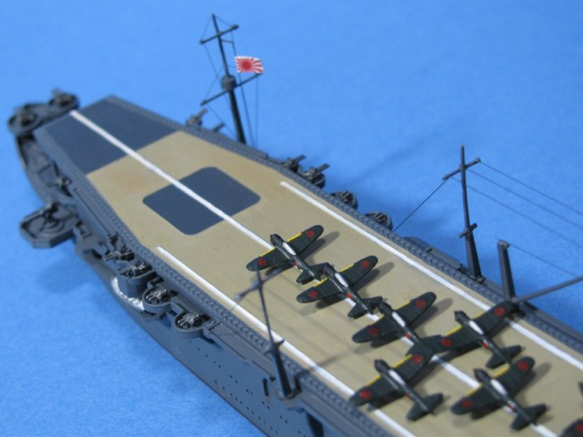 大鷹飛行甲板前部
